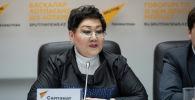 Салтанат Рахимбекова на пресс-конференции в студии Sputnik Казахстан