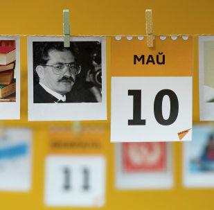 Календарь 10 мая