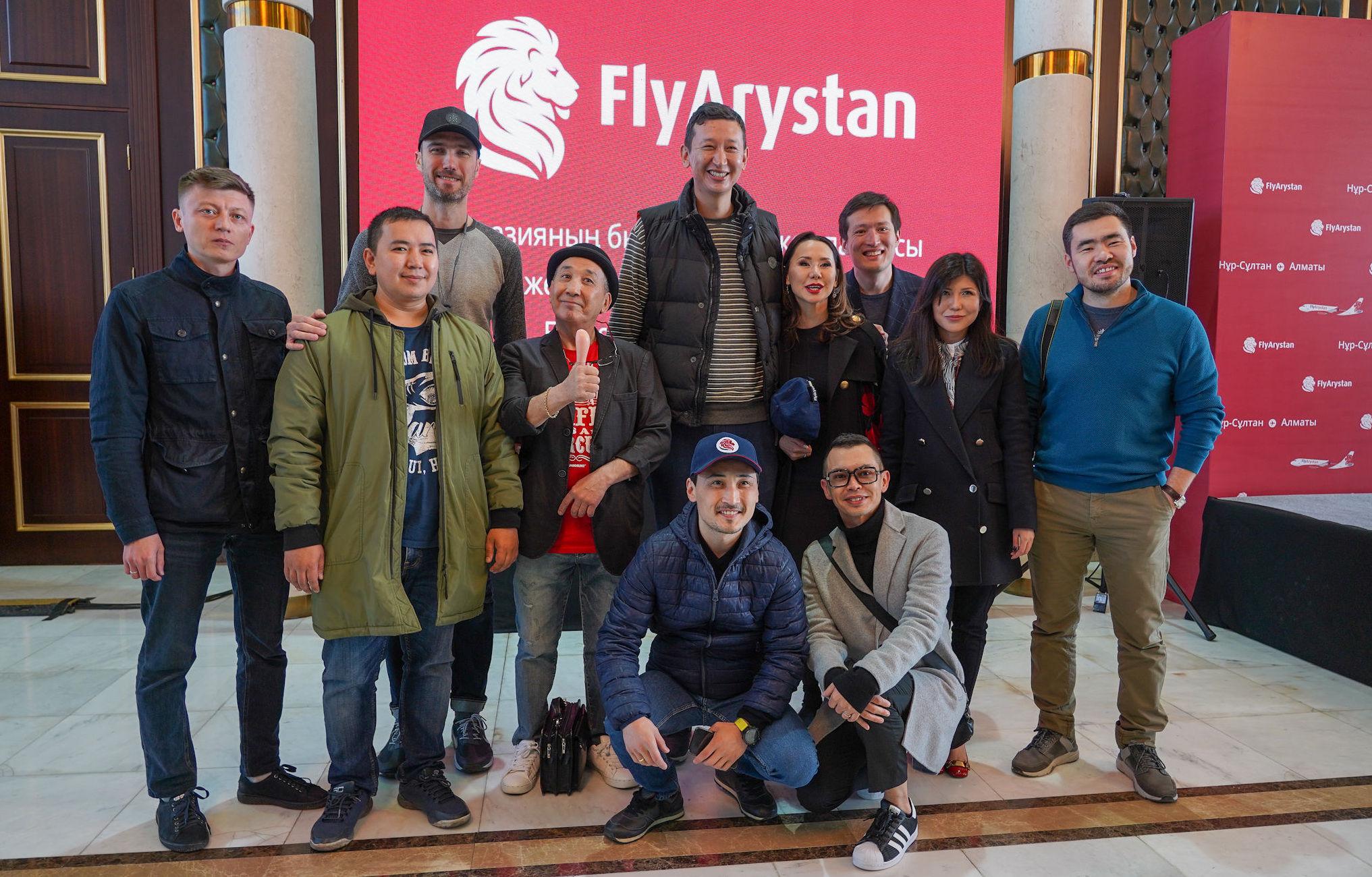 Известные блогеры на презентации лоукостера Fly Arystan в Нур-Султане