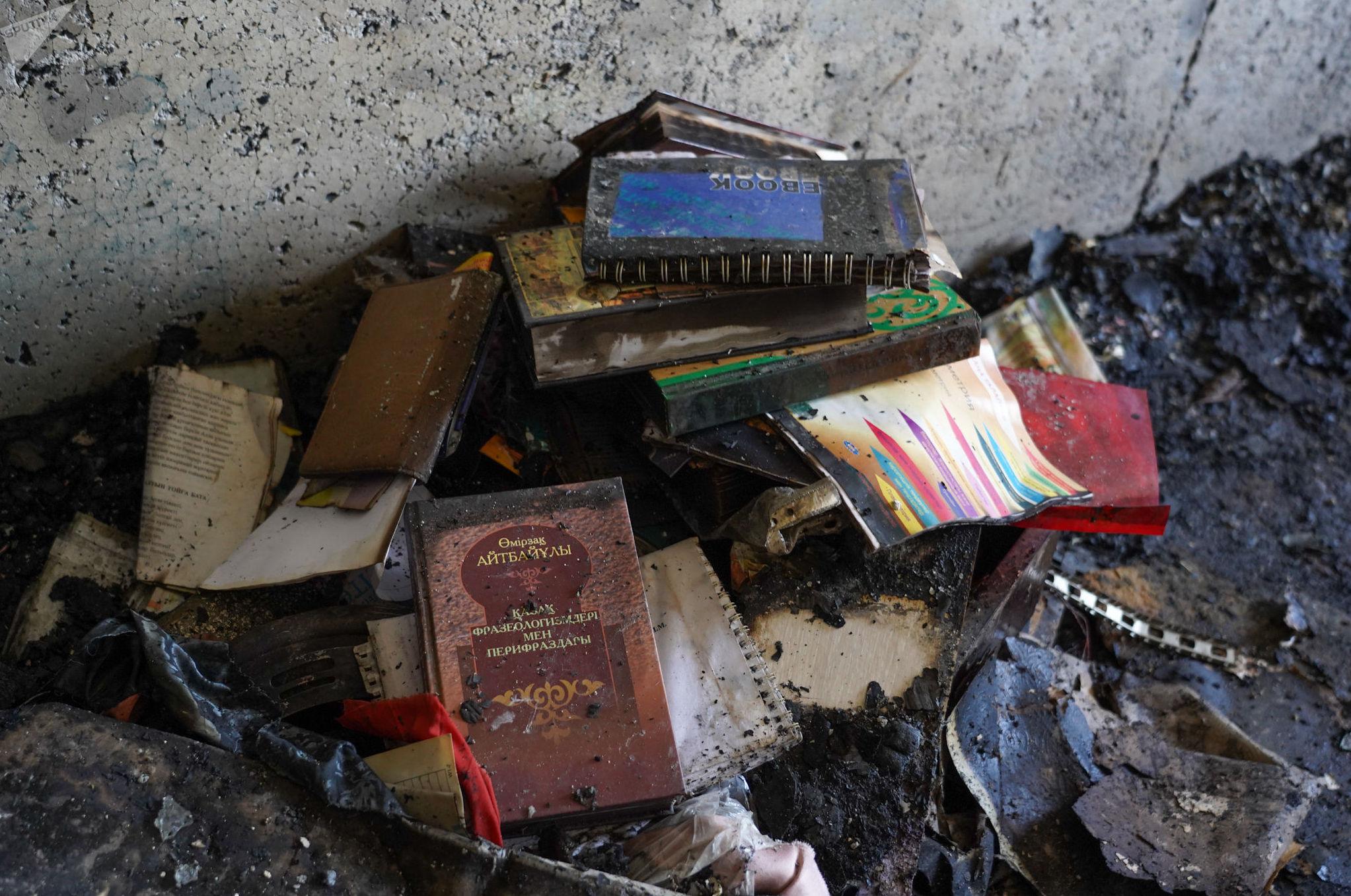 Сгоревшие книги на месте пожара в общежитии в Нур-Султане