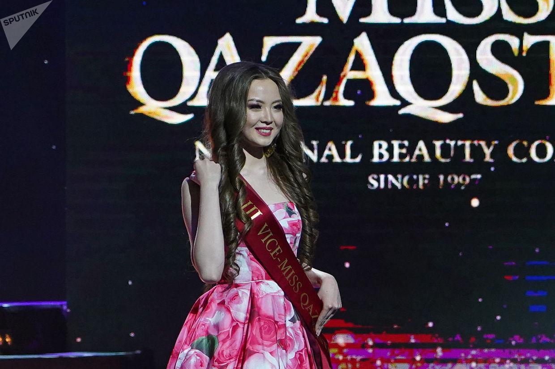 Третья вице-мисс Сания Мергалиева