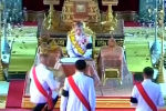 Король Таиланда Рама Х официально коронован  - видео