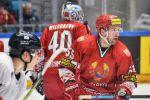 Матч сборных Кореи и Беларуси на чемпионате мира по хоккею первого дивизиона