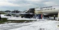 Аэрофлот компаниясының Sukhoi Superjet 100 ұшағы