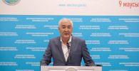 Әміржан Қосанов, архивтегі сурет