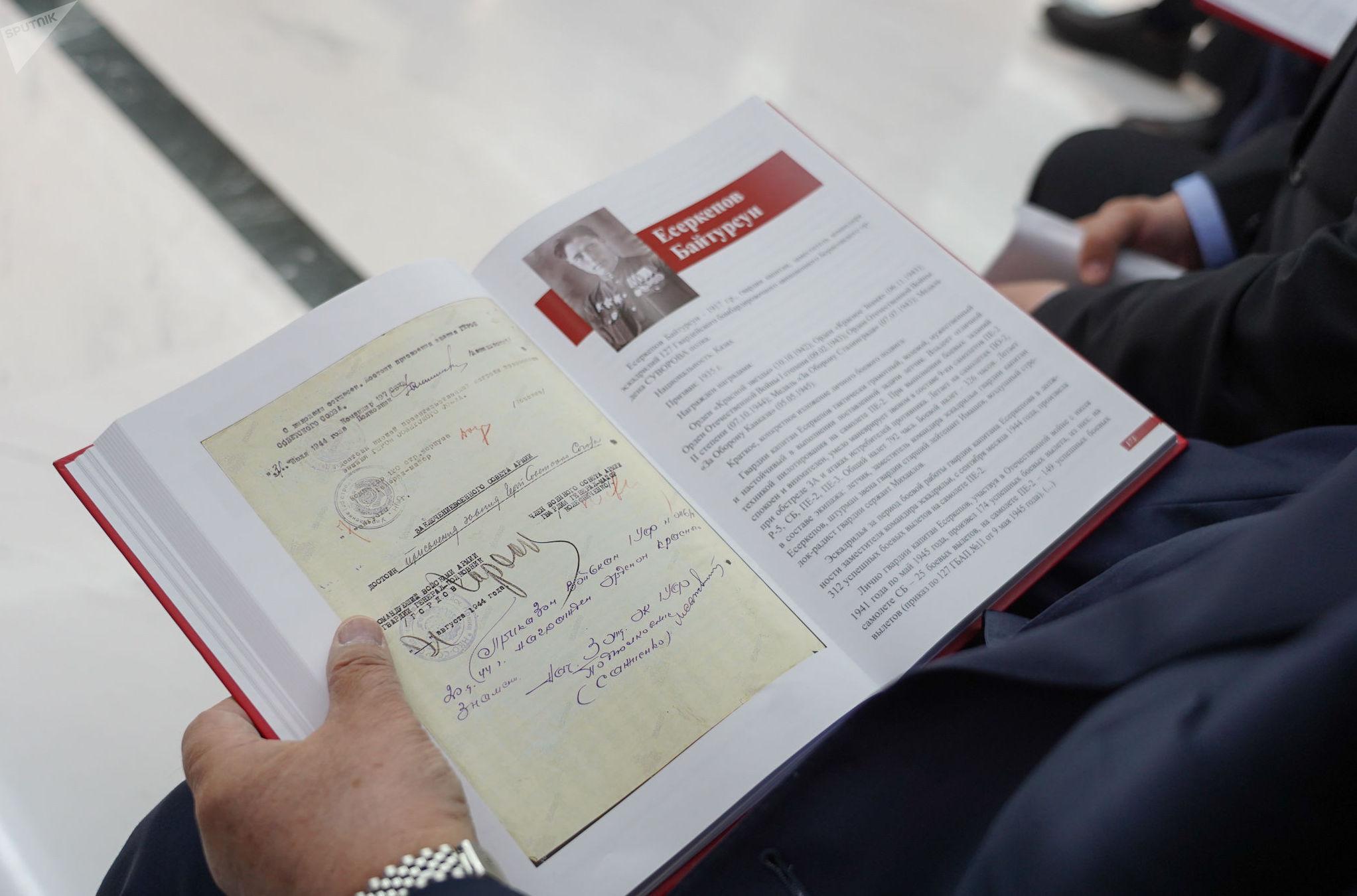 В книге рассказывается о казахстанцах, которые представлялись к званию Героя Советского Союза, но по разным причинам не были удостоены этой награды