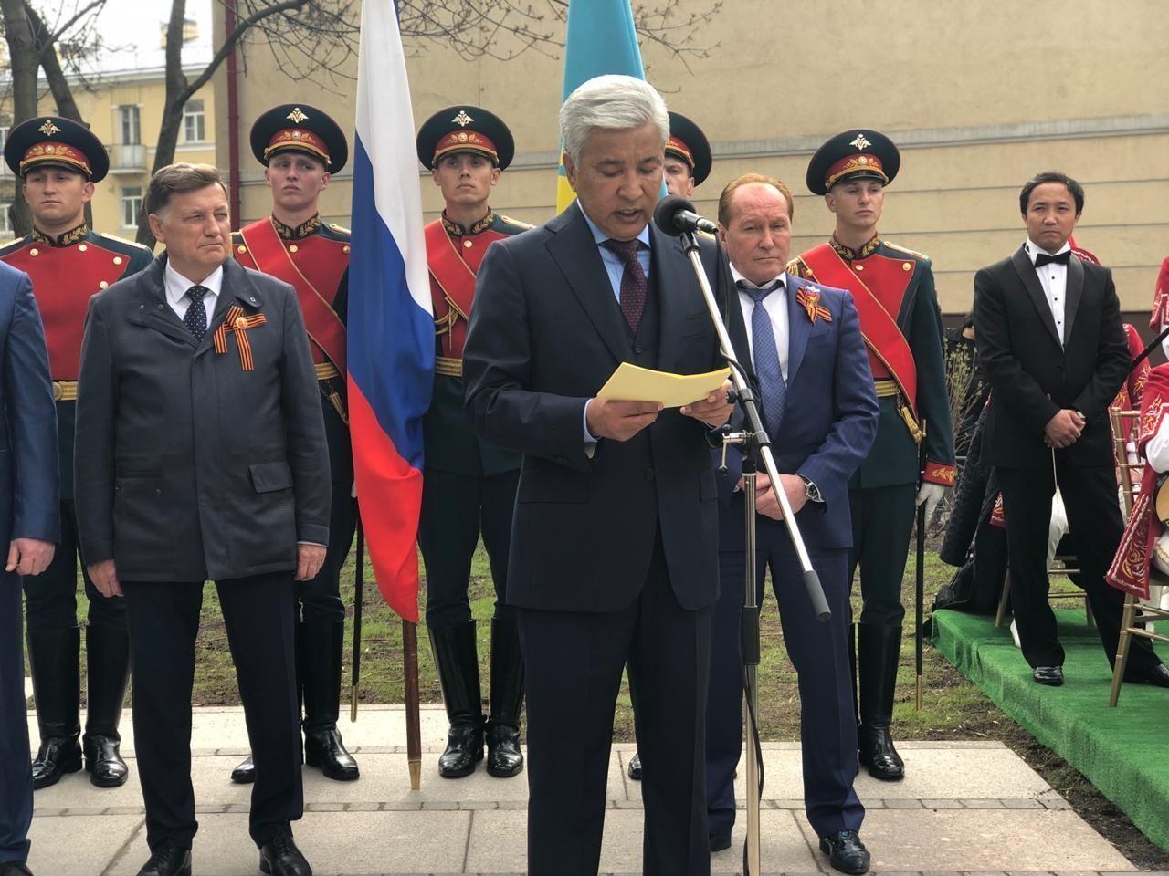Қазақстанның Ресейдегі төтенше және өкілетті елшісі Иманғали Тасмағамбетов