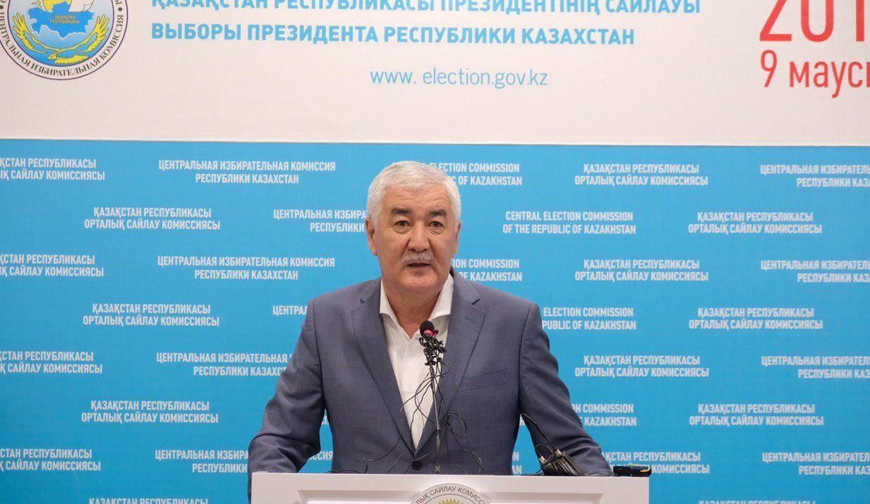 Кандидат в президенты РК Амиржан Косанов