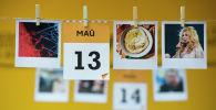 Календарь 13 мая