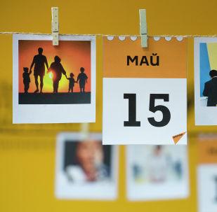 Календарь 15 мая