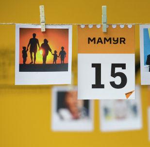 15 мамыр - күнтізбе