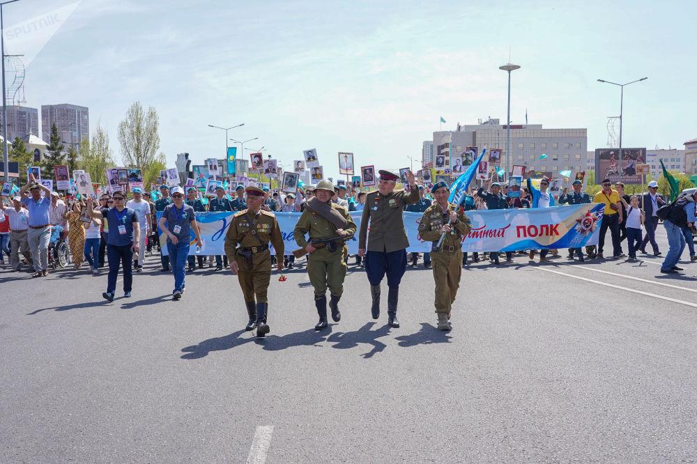 Бессмертный полк прошел по улицам Нур-Султана