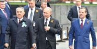 Нұрсұлтан Назарбаев, Владимир Путин, Дмитрий Медведев