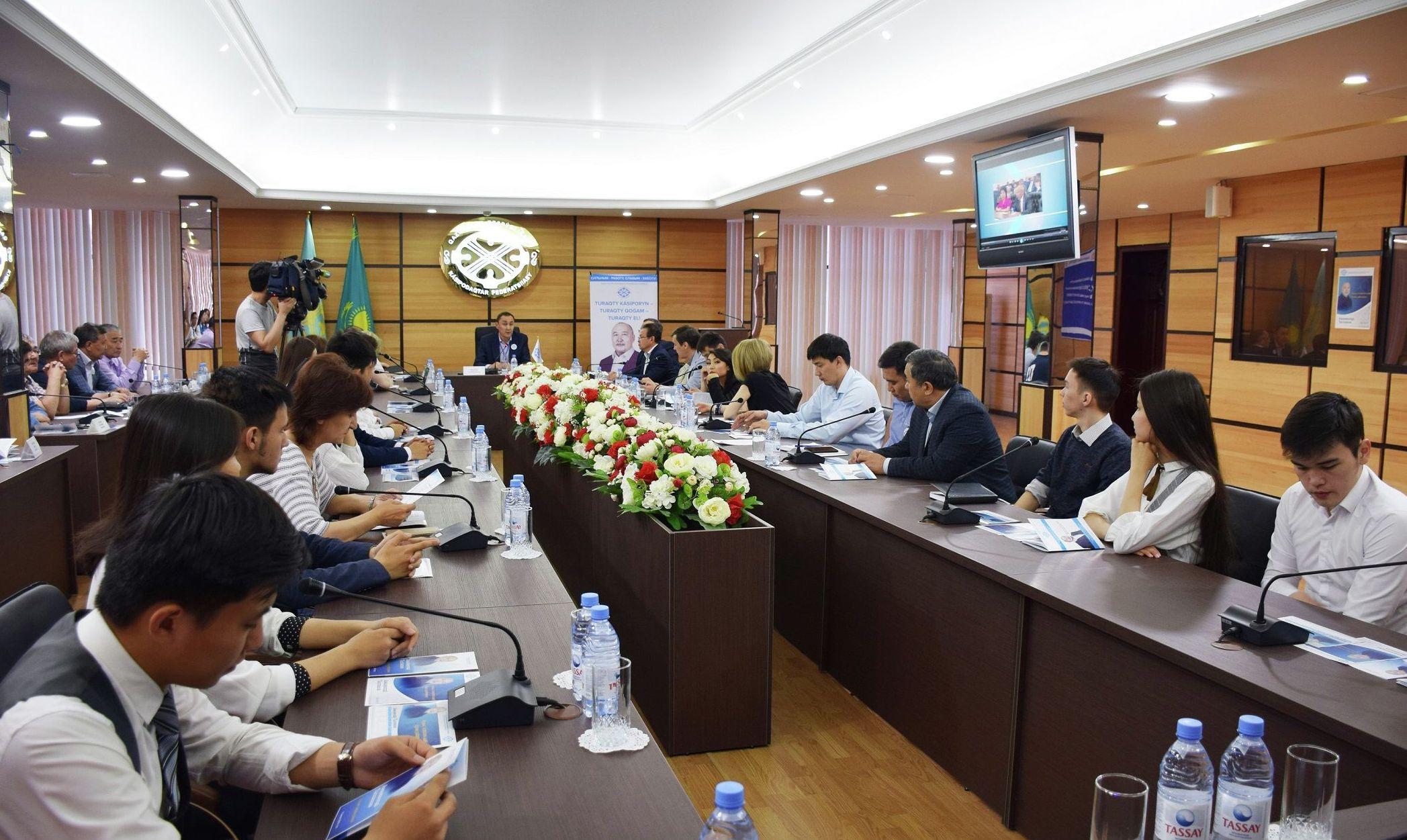 Открытие республиканского общественного штаба кандидата в президенты Амангельди Таспихова