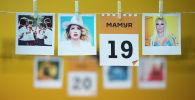 19 мамыр - күнтізбе