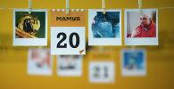 20 мамыр - күнтізбе