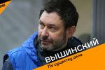 15 мая исполняется год как Кирилла Вышинского держат в заключении