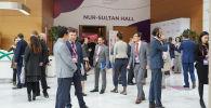 Астана экономикалық форумы 2019