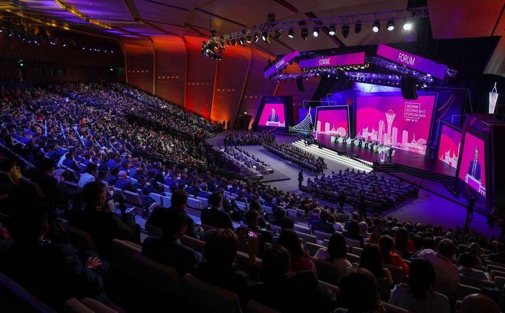 Участники АЭФ 2019 в зале пленарных заседаний