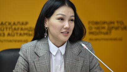 Аружан Жазылбекова