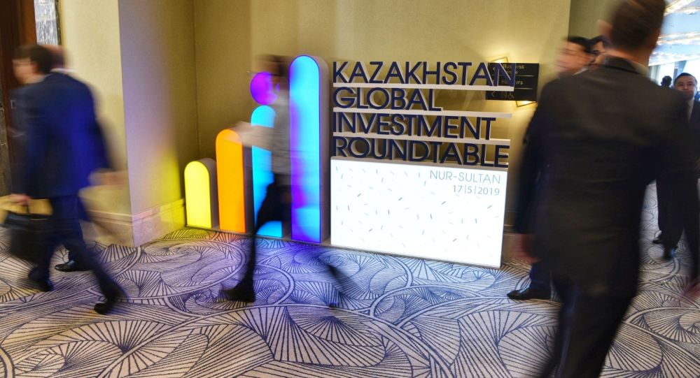Форум Kazakhstan Global Investment Roundtable
