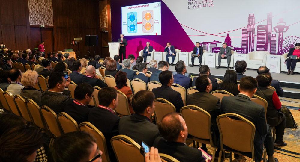 Участники АЭФ в зале пленарных заседаний