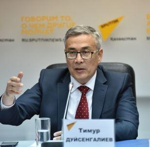 Kazakh Tourism ұлттық компаниясының басқарма төрағасы Тимур Дүйсенғалиев