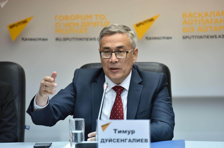 Заместитель председателя правления АО НК Kazakh Tourism Тимур Дуйсенгалиев