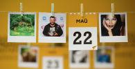 Календарь 22 мая