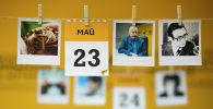 Календарь 23 мая