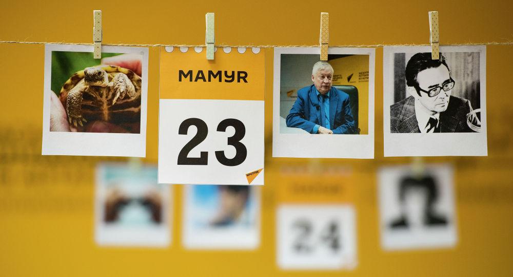23 мамыр - күнтізбе