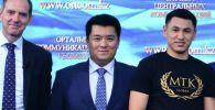 Глава казахстанского филиала британской менеджерской компании MTK Global Kazakhstan Аскар Салыкбаев