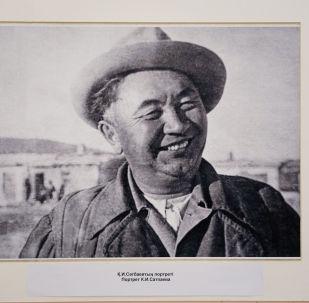 Вечер памяти, посвященный жизни и деятельности выдающегося казахского ученого Каныша Сатпаева