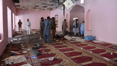 Ауғанстандағы теракт, 24 мамыр 2019 жыл