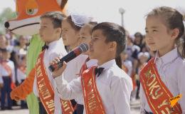 Последний звонок в школах Нур-Султана