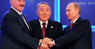 Участие в церемонии подписания Договора о Евразийском экономическом союзе, 29 мая 2014 год