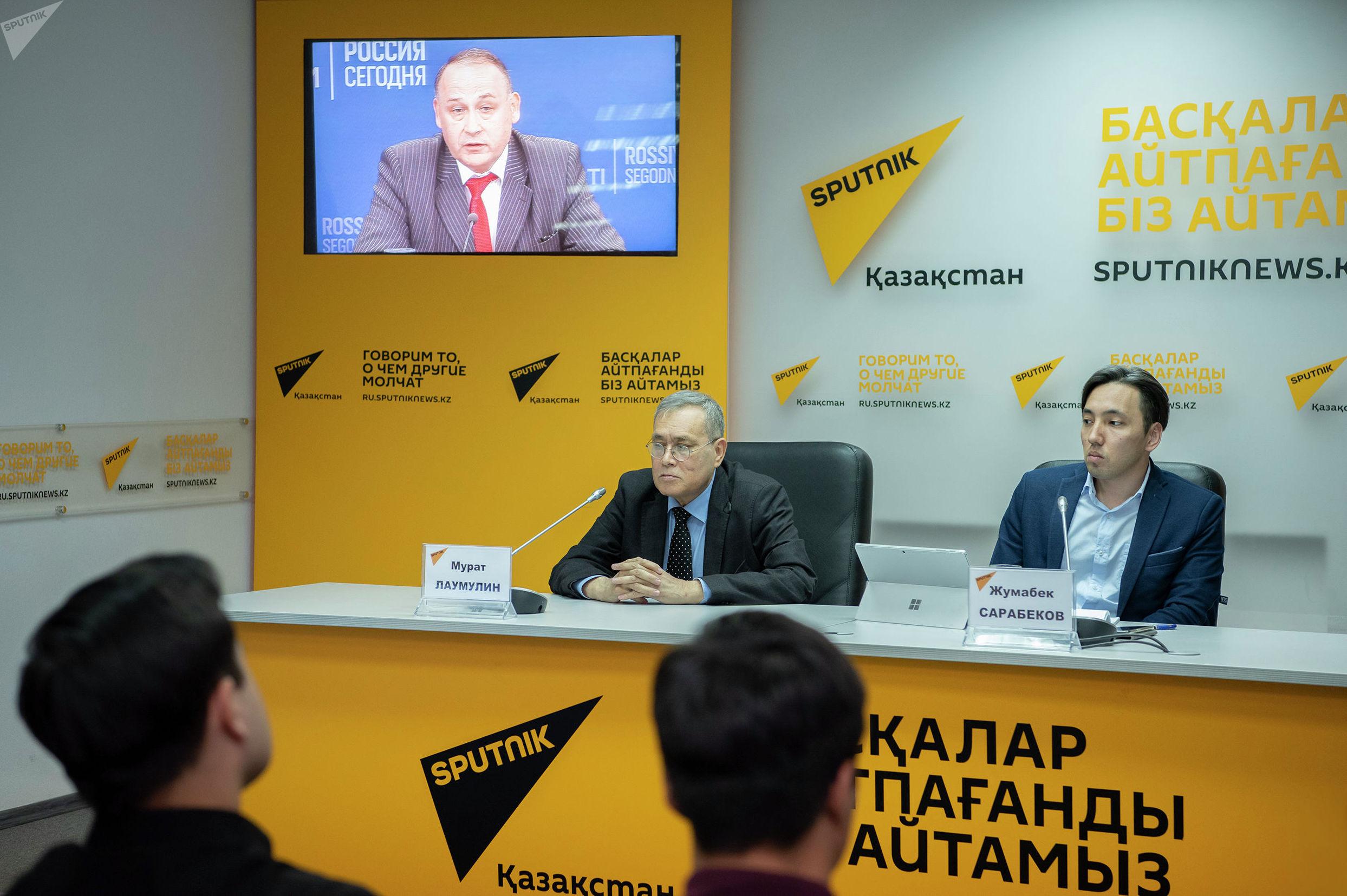 Участники видеомоста Москва – Нур-Султан на тему Казахстанско-российские отношения через призму взаимодействия в ЕАЭС