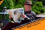 ЕАЭС: Путин объявил о пенсионном паритете