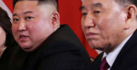 Лидер Северной Кореи Ким Чен Ын и глава отдела ЦК Трудовой партии Кореи Ким Ён Чхоль во время встречи с президентом США Дональдом Трампом, архивное фото