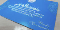 Приглашение избирателям на выборы президента Казахстана-2019