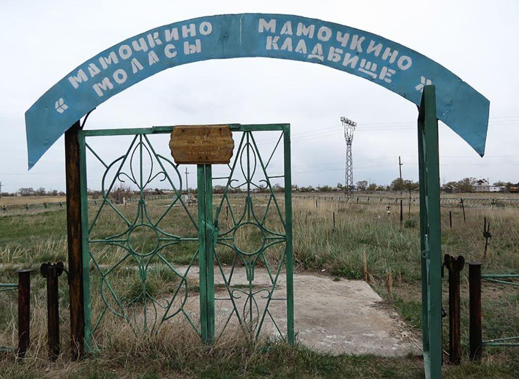 Мамочкино кладбище - место, где захоронены погибшие в 1930-1940 годах, дети