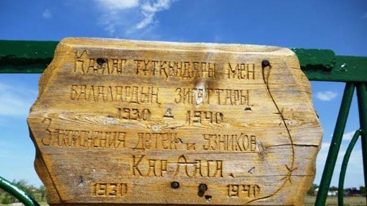 Надпись у входа на Мамочкино кладбище