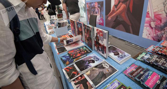 Графические журналы, представленные на Comic Con
