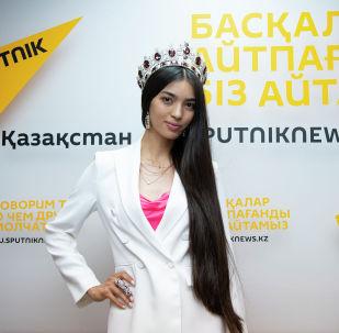 Мисс Казахстана Мадина Батык