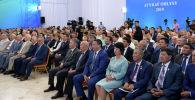 Қасым-Жомарт Тоқаев, Атырау облысы, архивтегі сурет