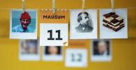 11 маусым - күнтізбе