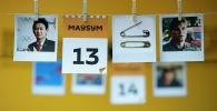 13 маусым - күнтізбе
