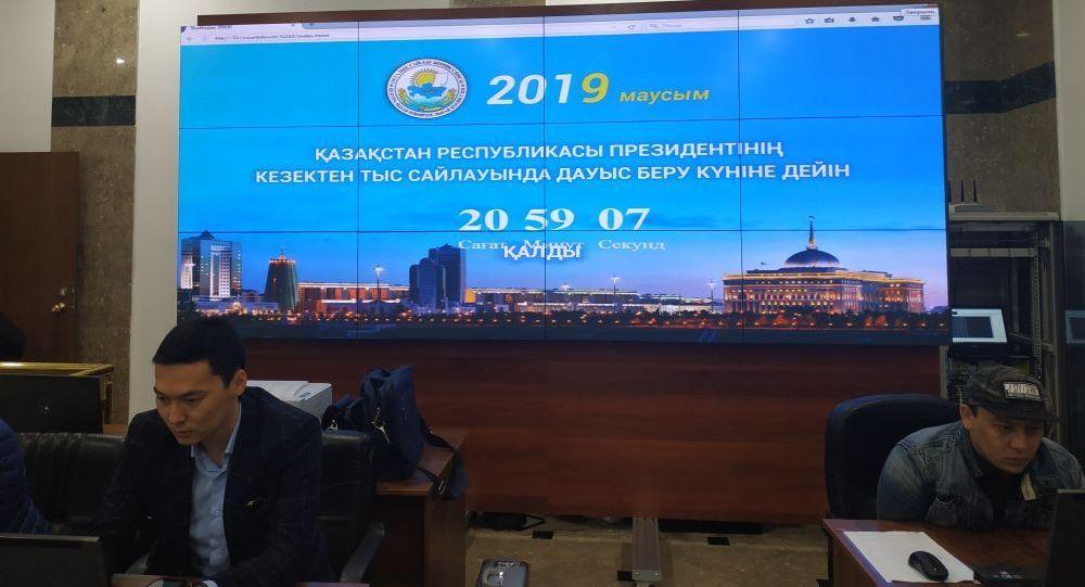Табло с указанием даты до начала выборов