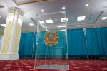 Выборы президента РК 2019