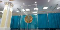 Внеочередные выборы президента Республики Казахстан